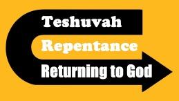 teshuva-repentence-returning-to-god.jpg